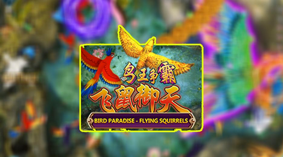 Bird Paradise รีวิวเกม